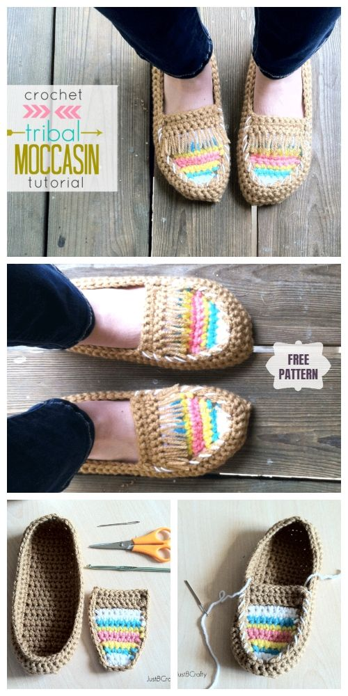 Crochet Adult Moccasin Shoes Patterns