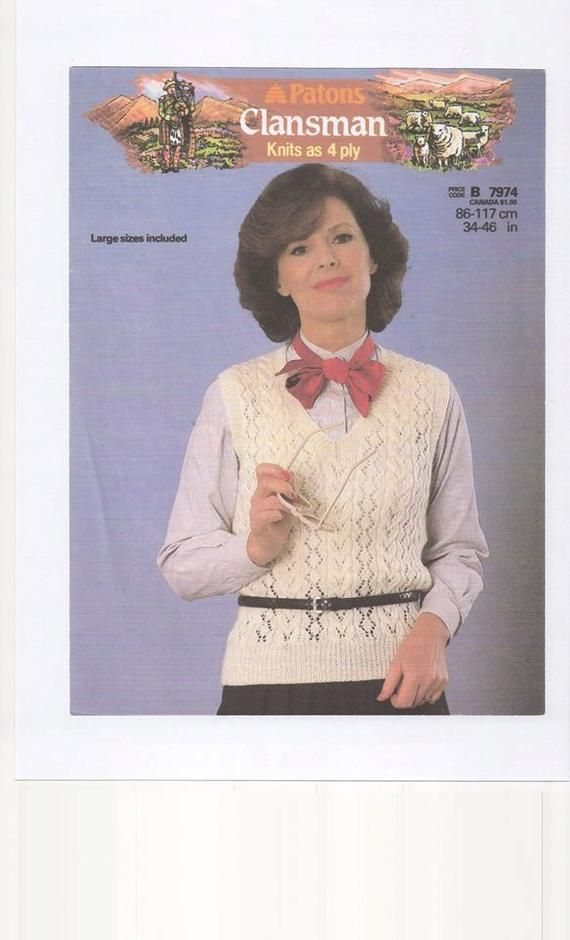 Ladies Waistcoat, Knitted Waistcoat Pattern, Ladies Slipover, Slipover Knitting Pattern, Ladies Knitting Patterns. Knitting Pattern Only.